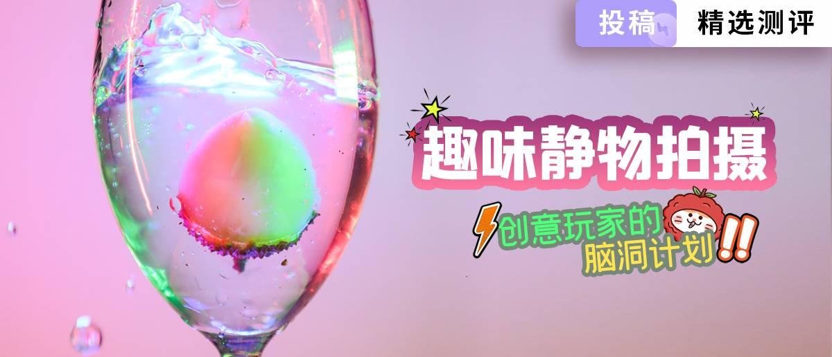 【iwataR全彩灯】预设玩得好,一根灯管用到老!