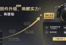 资讯| 索尼A9固件重大更新,佳能或出7000万像素CMOS?