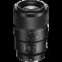索尼 FE 90mm F2.8 Macro G OSS 微距