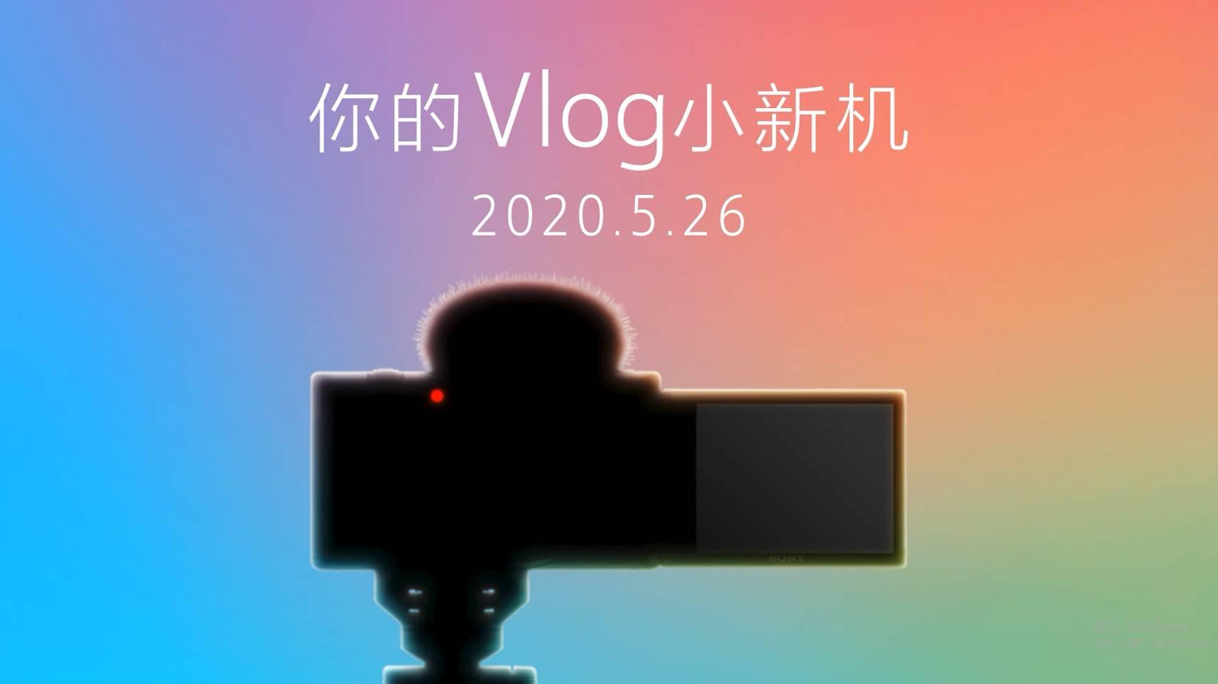 索尼发布vlog新机勾引视频
